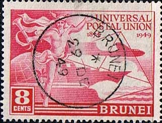 Stamps Brunei Stamps 1949 Universal Postal Union Set Fine Used