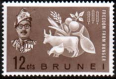 Stamps Brunei 1963 Freedom From Hunger Fine Mint SG 117 Scott 100