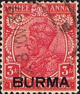 Burma 1937 King George V Overprint SG  7 Fine Used