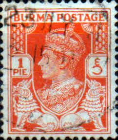Postage Stamps Burma 1938 King George V Overprint SG 18a Fine Mint Scott