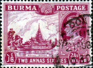 Postage Stamps Burma 1938 King George V SG 29 Fine Mint Scott