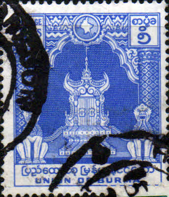Postage Stamps Burma 1949 Union SG 129 Fine Used Scott 131