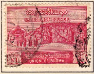 Burma 1954 Union Buddhist Council SG 155 Fine Used