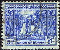 Burma 1954 Union New Currency SG 140 Fine Used