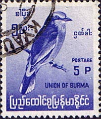 Postage Stamps Burma 1964 Birds SG 177 Fine Mint Scott 179