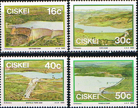 Ciskei 1989 Dams Set Fine Mint