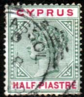 Cyprus 1892 Queen Victoria SG 40 Fine Used