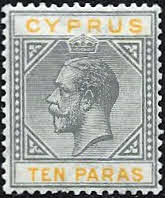 Stamps Stamp Cyprus 1925 King George V SG 85 Fine Mint Scott 72