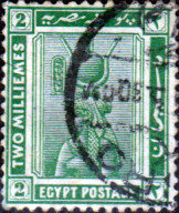 Egypt 1914 Monuments SG 74 Fine Used