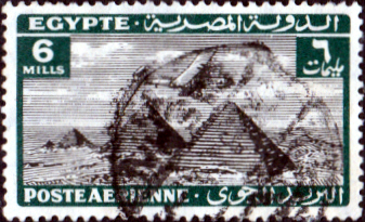 Egypt 1933 Air SG 199 Fine Used