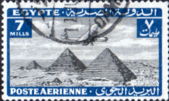 Egypt 1933 Air SG 200 Fine Used