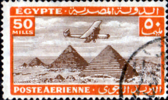Egypt 1933 Air SG 207 Fine Used