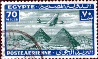 Egypt 1933 Air SG 209 Fine Used