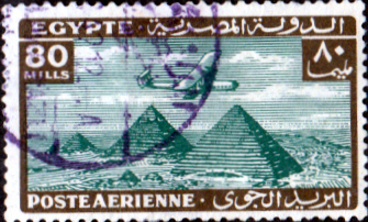 Egypt 1933 Air SG 210 Fine Used