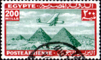Egypt 1933 Air SG 213 Fine Used
