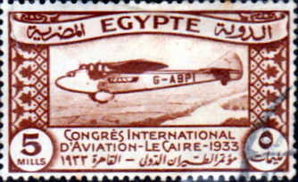 Egypt 1933 Aviation Congress SG 214 Fine Used
