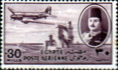 Egypt 1947 Air SG 329 Fine Mint