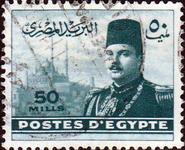 Egypt 1947 King Farouk SG 342 Fine Used