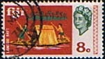 Fiji 1969 SG 397 Bamboo Raft House Fine Used