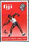 Fiji 1969 South Pacific Games SG 411 Fine Mint