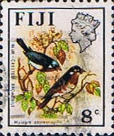 Postage Stamps Fiji 1971 Birds and Flowers Set Fine Used SG 441 Scott: 311