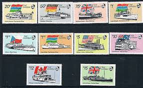 Gambia 1992 River Boats of the World Set Fine Mint