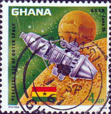 Ghana 1967 Peaceful Use of Outer Space SG479  Fine Used