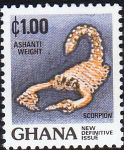 Ghana Stamps 1976 Olympic Games