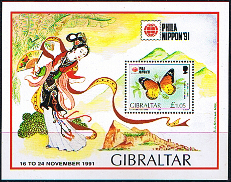 Stamps Gibraltar 1991 Phila Nippon Miniature Sheet Set Fine Mint SG MS 668 Scott 604