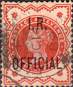 Postage Stamps Great Britain 1881 Queen Victoria SG 172 Fine Used Scott 89