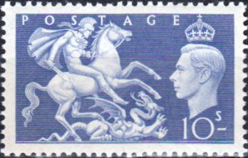 GB Stamps Great Britain 1951 King George VI SG 510 White Cliffs of Dover Fine Mint SG 510 Scott 287