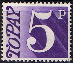 Stamps of Great Britain 1970 Post Due SG D 82 Fine Used Scott J 84