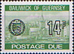 Guernsey 1977 Decimal Post Due SG D 27 Fine Mint