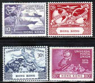 Hong Kong Stamps 1949 Universal Postal Union Set Fine Mint