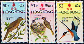 Asian Stamps Hong Kong 1975 Hong Kong Birds Set Fine Mint