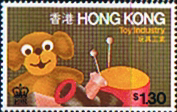 Hong Kong 1979 Industries SG 378 Fine Mint