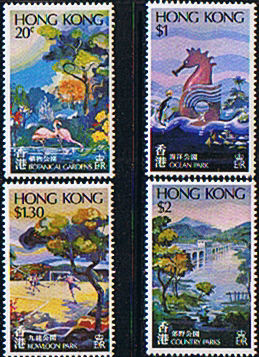 Chinese Stamps Hong Kong 1980 Parks Set Fine Mint