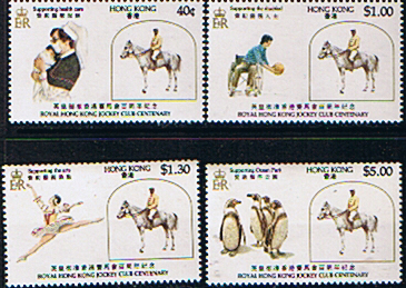 British Commonwealth stamps Hong Kong 1984 Jockey Club Set Fine Mint