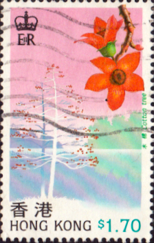 Hong Kong 1988 Trees SG 574 Fine Used