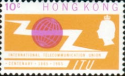 Hong Kong International Telecomunication Union SG 214 Fine Mint