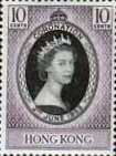 Hong Kong Queen Elizabeth II 1953 Coronation Fine Mint