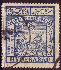 Hyderabad Stamps 1946 King George VI Victory Fine Used