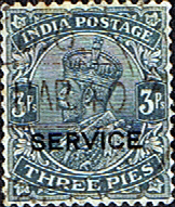 India 1926 King George VI Service Fine Used SG O109 Scott O78 Official Stamps