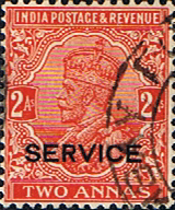 India 1932 King George VI Service Fine Used SG O129 Scott O83 Official Stamps