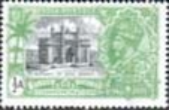 Stamps India 1935 King George V Silver Jubilee SG 240 Fine Mint