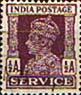 India 1939 King George VI Service SG O144a Fine Used