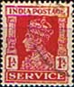 India 1939 King George VI Service SG O146 Fine Used