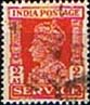 India 1939 King George VI Service SG O147 Fine Used