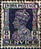 India 1939 King George VI Service SG O150 Fine Used