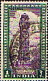 India 1949 SG 320 Chittorgarh Victory Tower Fine Used
